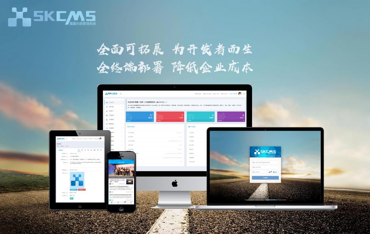 自响应式企业网站源码MVC源码_响应式企业官网 (https://www.oilcn.net.cn/) 网站运营 第5张