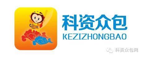 广州科资信息技术服务有限公司 最新采购和商业信息