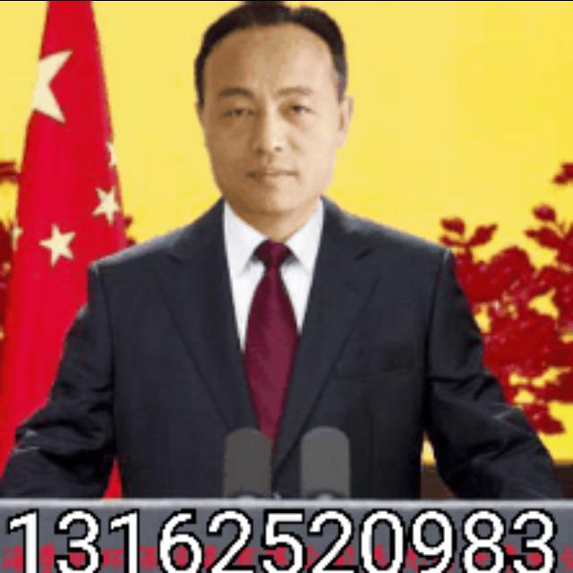 来自杨计明发布的采购信息:... - 上海季明环保工程(设备)有限公司(董事长)