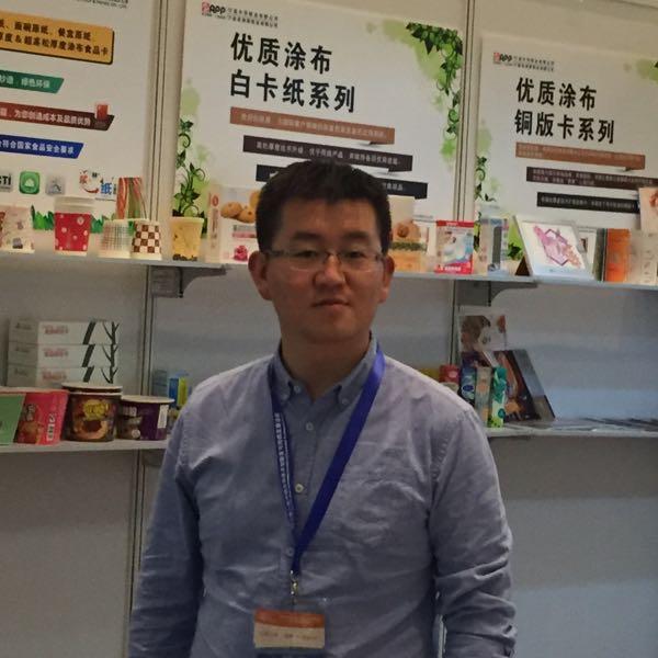 张晓园 最新采购和商业信息