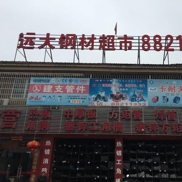李文龙 最新采购和商业信息