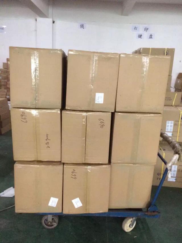 东莞市星联心电脑设备有限公司 最新采购和商业信息