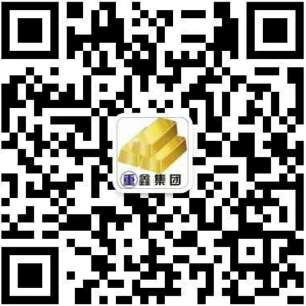 李重海 最新采购和商业信息