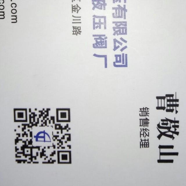 来自曹敬山发布的供应信息:... - 宁波市镇海天地液压有限公司