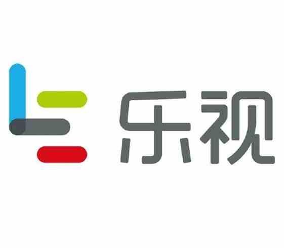 乐视控股(北京)有限公司 最新采购和商业信息