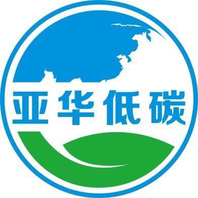 山东亚华低碳科技有限公司