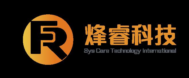 广州烽睿信息科技有限公司 最新采购和商业信息