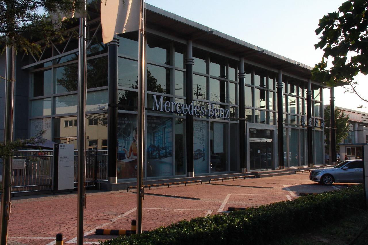 北京金冠汽车服务有限公司 最新采购和商业信息