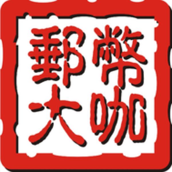 柳国泉 最新采购和商业信息