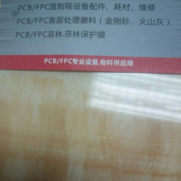 卢海青 最新采购和商业信息