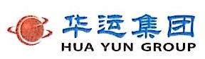 福建省莆田市华运煤炭贸易有限公司 最新采购和商业信息