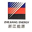 宁夏枣泉发电有限责任公司