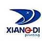 郴州市湘南地质制图印刷厂 最新采购和商业信息