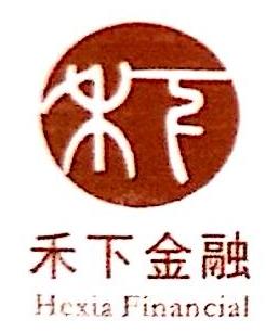 安徽禾下金融信息服务有限公司