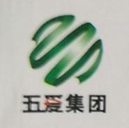 沈阳五爱商贸有限公司 最新采购和商业信息