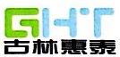 北京古林惠泰环境科技有限公司 最新采购和商业信息