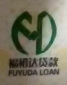 沂水县福裕达小额贷款股份有限公司 最新采购和商业信息
