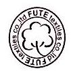 东莞市福特纺织有限公司 最新采购和商业信息