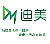 深圳市迪美环保投资有限公司 最新采购和商业信息