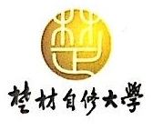 楚材会计咨询(湖南)有限公司