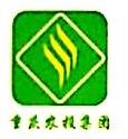 重庆农投物流发展有限公司