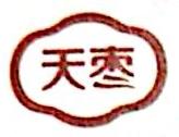 北京天海绿洲生物科技有限公司 最新采购和商业信息