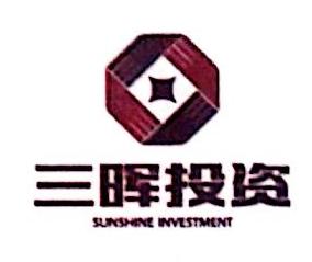 广西三晖投资有限公司 最新采购和商业信息