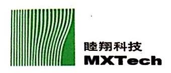 天津睦翔科技有限公司 最新采购和商业信息