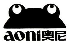 深圳奥尼电子股份有限公司 最新采购和商业信息