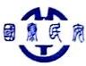 四川国泰民安科技有限公司