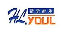 青岛浩乐游乐设备有限公司 最新采购和商业信息