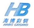 辽宁金冠海博钢结构工程有限公司 最新采购和商业信息