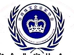 北京晶典斋文化艺术有限公司 最新采购和商业信息