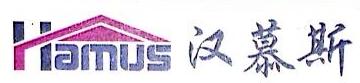 佛山市汉慕斯门窗有限公司 最新采购和商业信息