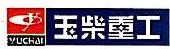 宁夏协泰源工程机械有限公司 最新采购和商业信息