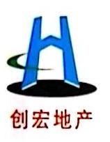 珠海市创宏房地产经纪有限公司 最新采购和商业信息