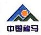 福马振发(北京)新能源科技有限公司 最新采购和商业信息