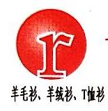 桐乡市润利来服饰有限公司 最新采购和商业信息