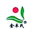 宁夏卓氏茶业有限责任公司 最新采购和商业信息