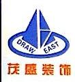 福建省茂盛建设工程有限公司厦门分公司 最新采购和商业信息