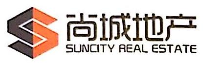 福建尚城房地产开发有限公司 最新采购和商业信息