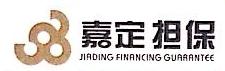 上海嘉定融资担保有限公司