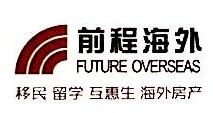 广东顺德前程有道出入境咨询服务有限公司 最新采购和商业信息