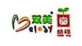 上海双美图书有限公司 最新采购和商业信息