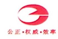 湖南省国鼎招标咨询有限公司
