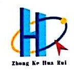 珠海中科华睿建设工程有限公司 最新采购和商业信息