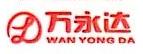 佛山市鸿福翔贸易有限公司 最新采购和商业信息