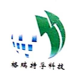 武汉格瑞特孚科技有限公司 最新采购和商业信息