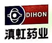 滇虹药业集团股份有限公司 最新采购和商业信息