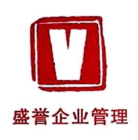 河南省盛誉企业管理咨询有限公司